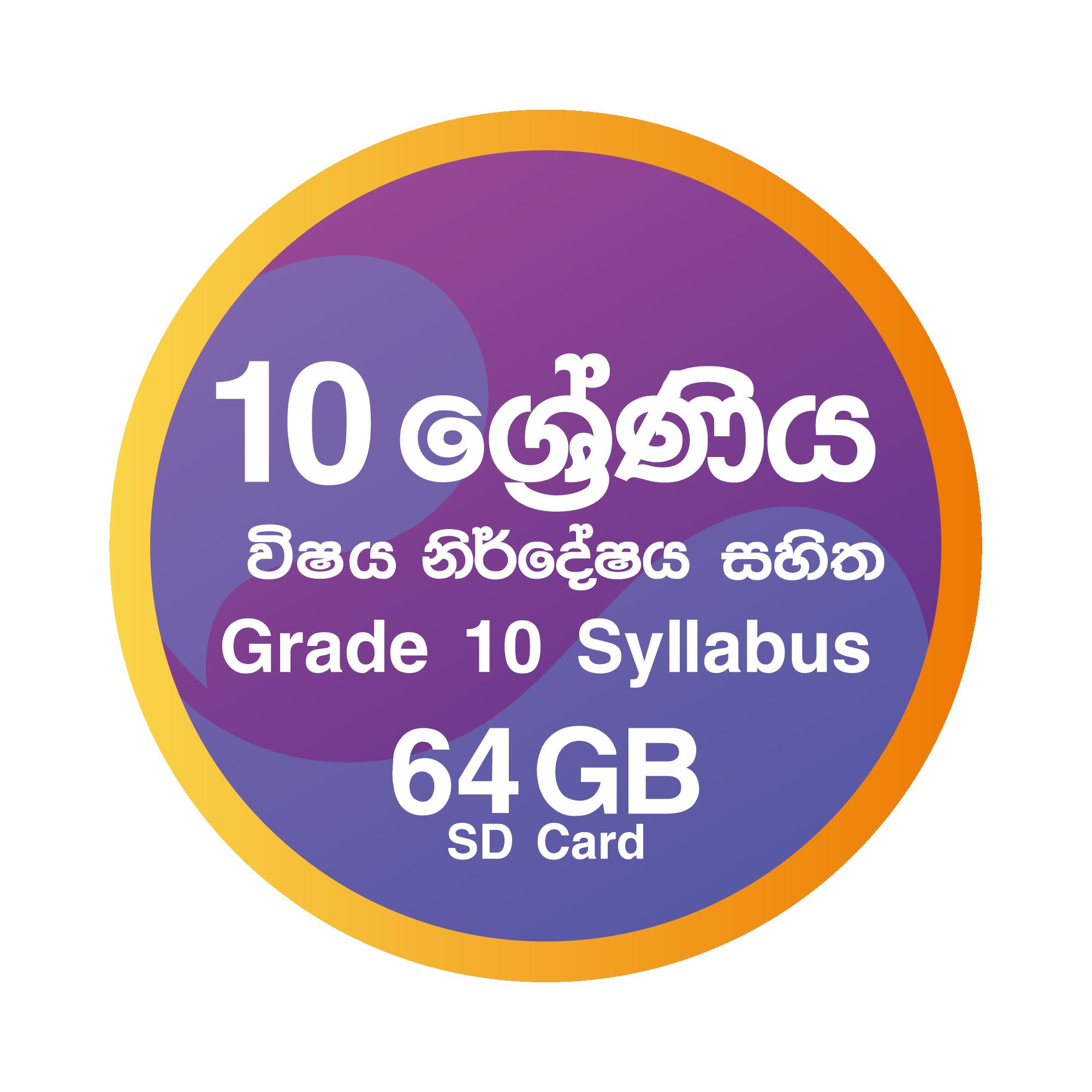Grade 10 Syllabus